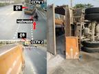 બાઈકચાલકને બચાવવા જતાં બે ટ્રક સામસામે અથડાઈ, ભયાનક અકસ્માત CCTVમાં કેદ|ઈન્ડિયા,National - Divya Bhaskar
