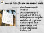 MP,દિલ્હી, પંજાબ, છત્તીસગઢ સહિત 9 રાજ્યમાં ધોરણ 8 સુધીની શાળા બંધ; ગુજરાતમાં 10 એપ્રિલ સુધી શાળા-કોલેજ બંધ|ઈન્ડિયા,National - Divya Bhaskar