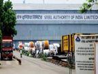 સ્ટીલ ઓથોરિટી ઓફ ઈન્ડિયા લિમિટેડે 46 પદો પર ભરતી જાહેર કરી, 7 મે સુધી અરજી કરી શકાશે યુટિલિટી,Utility - Divya Bhaskar