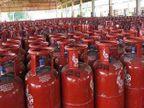 1 એપ્રિલથી LPG સિલિન્ડર 10 રૂપિયા સસ્તું થયું, હવાઈ ઇંધણની કિંમતોમાં 3%નો ઘટાડો થયો|યુટિલિટી,Utility - Divya Bhaskar