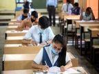 કોરોના સંક્રમિત વિદ્યાર્થીઓને પ્રેક્ટિલ એક્ઝામમાં છૂટ મળશે, થિયરી એક્ઝામ બાદ ફરી તક મળશે|યુટિલિટી,Utility - Divya Bhaskar