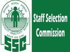 SSCએ MTS ભરતી પરીક્ષા માટે નોટિફિકેશન જાહેર કર્યું, 5 અને 6 એપ્રિલે એપ્લિકેશન ફી જમા કરાવી શકાશે|યુટિલિટી,Utility - Divya Bhaskar