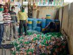 દાહોદ જિલ્લામાં ખોરાક અને ઔષધ નિયમન દ્વારા ખાદ્ય પદાર્થની દુકાનો તથા દૂધમંડળીઓ પર સપાટો બોલાવ્યો દાહોદ,Dahod - Divya Bhaskar