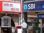 પોસ્ટ ઓફિસ ટાઇમ ડિપોઝિટ સ્કીમ કે SBI ડિપોઝિટ, ક્યાં રોકાણ કરવાથી વધુ ફાયદો મળશે ચેક કરી લો|યુટિલિટી,Utility - Divya Bhaskar