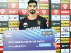 IPL પહેલાં સંક્રમિત થનાર ત્રીજો ખેલાડી; DCના અક્ષર અને KKRના નીતીશ સહિત અત્યાર સુધીમાં 20 પોઝિટિવ IPL 2021,IPL 2021 - Divya Bhaskar