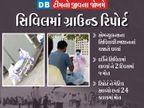સિવિલના ડેડબોડી સ્ટોરેજ બહાર લોકોનો જમાવડો, સ્વજનો બોલ્યાં: 'ભગવાન અહીં કોઈને ના લાવે, અહીં જે આવે એનો કેસ પૂરો જ સમજો'|અમદાવાદ,Ahmedabad - Divya Bhaskar