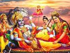 ચૈત્ર નવરાત્રિ પહેલાં આવતી આ એકાદશી ભક્તોને પાપમાંથી મુક્તિ અપાવે છે|ધર્મ,Dharm - Divya Bhaskar