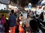 રાજકોટમાં લોકડાઉન થવાની જાહેરાતને પગલે નિયમો નેવે મૂકી લોકો ઉમટી પડ્યા,બજારમાં ટ્રાફિક જામ, ચિંતાનો માહોલ છવાયો.|રાજકોટ,Rajkot - Divya Bhaskar