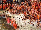 આજે ગુરુ કુંભ રાશિમાં પ્રવેશ કરશે; આ યોગની શ્રદ્ધાળુઓ 12 વર્ષ સુધી રાહ જુએ છે, કુંભમાં સ્નાનનું વિશેષ મહત્ત્વ|જ્યોતિષ,Jyotish - Divya Bhaskar