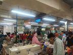 સાંજે કોર કમિટીની બેઠક બાદ લોકડાઉન અંગે નિર્ણય લેવાશે:CM, ખરીદી કરવા મોલ તેમજ શાક માર્કેટ તરફ લોકોની દોટ|અમદાવાદ,Ahmedabad - Divya Bhaskar