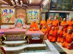 છત્તીસગઢમાં નક્સલી હુમલામાં શહીદ 24 જવાનોને મણિનગર શ્રી સ્વામિનારાયણ ગાદી સંસ્થાન દ્વારા અશ્રુભીની આંખે શ્રદ્ધાંજલિ અપાઈ|અમદાવાદ,Ahmedabad - Divya Bhaskar