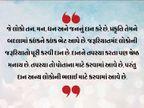 દાન તપ કરતા પણ વધારે મહત્ત્વપૂર્ણ છે, અન્ય લોકોના મુશ્કેલ સમયમાં કામ આવવું દાન જ છે ધર્મ,Dharm - Divya Bhaskar