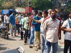 CM જાહેરાત કરી ગયા છતાં આવી હાલત, લોકો કલાકો સુધી લાઇનમાં ઊભા રહેવા છતાં રેમડેસિવિર ઇન્જેક્શન મળતાં નથી સુરત,Surat - Divya Bhaskar