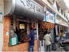 રાજકોટમાં પાન એસો. અને ચેમ્બર ઓફ કોમર્સે શનિ-રવિ સ્વયંભૂ લોકડાઉન જાહેર કર્યું, પાન-ફાકીના 1100 દુકાનદારો બે દિવસના લોકડાઉનમાં જોડાશે|રાજકોટ,Rajkot - Divya Bhaskar