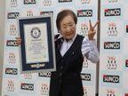 જાપાનમાં 90 વર્ષીય યાસુકો તામાકી દુનિયાનાં સૌથી ઉંમરલાયક ઓફિસ મેનેજર બન્યાં, કહ્યું, 'મારો જન્મ બીજાની મદદ કરવા થયો છે'|લાઇફસ્ટાઇલ,Lifestyle - Divya Bhaskar