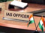ધો. 5થી 9ના 400 વિદ્યાર્થીને IAS-IPS બનવાની મફત તાલીમ અપાશે; સપ્તાહમાં 3 દી' દિલ્હીના એક્સપર્ટ તૈયારી કરાવશે|રાજકોટ,Rajkot - Divya Bhaskar