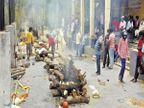 સ્મશાનમાં જગ્યા ઓછી પડી, મૃતદેહોને ખુલ્લામાં દાહ આપવામાં આવી રહ્યો છે; રસ્તાઓ પર પણ થઈ રહ્યા છે અંતિમસંસ્કાર ઈન્ડિયા,National - Divya Bhaskar