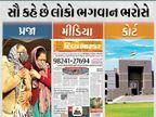 સરકારની અમુક નીતિઓથી અમે પણ નારાજ, અત્યારે રાજ્યના લોકો ભગવાનના ભરોસે, રોજનાં 27 હજાર રેમડેસિવિર ક્યાં જાય છે?|અમદાવાદ,Ahmedabad - Divya Bhaskar