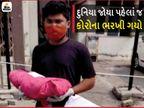 સુરતમાં 14 દિવસના નવજાત બાળકને કોરોના ભરખી ગયો, જન્મના ત્રીજા દિવસે તબિયત લથડ્યા બાદ 11 દિવસની સારવાર બાદ મોત|સુરત,Surat - Divya Bhaskar