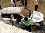 સુરતના ગુમ થયેલા હીરા દલાલની સળગેલી કાર ઘલાથી મળી, તેમાં વણઓળખાયેલી લાશ મળી|સુરત,Surat - Divya Bhaskar