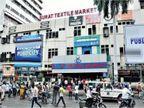 સુરતમાં હીરા બજાર અને કાપડ માર્કેટ શનિ-રવિ બે દિવસ સ્વયંભૂ બંધ રાખવા સર્વાનુમતે નિર્ણય લેવાયો|સુરત,Surat - Divya Bhaskar