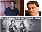 કેન્સરને લીધે રામ કપૂરના પિતા અનિલ કપૂરનું અવસાન, 'અમૂલ ધ ટેસ્ટ ઓફ ઇન્ડિયા' પંચલાઈન બિલીએ આપી હતી|ટીવી,TV - Divya Bhaskar