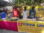 સુરત સિવિલ હોસ્પિટલમાં દર્દીઓ અને તેના સંબંધીઓ માટે જલારામ મંદિર દ્વારા ચા-નાસ્તાની વ્યવસ્થા કરાઈ સુરત,Surat - Divya Bhaskar