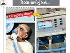 ઓક્સિજન પૂરો થઈ જતાં 10 કોરોનાના દર્દીઓનાં મૃત્યુ, એક મહિલાએ ભાઈ, પિતા અને કાકાને એકસાથે ગુમાવ્યાં ઈન્ડિયા,National - Divya Bhaskar