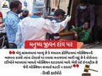 દિલ્હી હાઈકોર્ટે કેન્દ્રને કહ્યું- ઈન્ડસ્ટ્રીઝ ઓક્સિજન સપ્લાઈ માટે રાહ જોઈ શકે છે, કોરોનાના દર્દી નહીં ઈન્ડિયા,National - Divya Bhaskar
