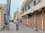 હાઇકોર્ટ કહે, ડોકટરો કહે, વેપારીઓ કહે, જનતા કહે, પણ સરકાર લોકડાઉન કરવામાં કેમ તૈયાર નથી?: પ્રજાનો સૌથી મોટો પ્રશ્ન|અમદાવાદ,Ahmedabad - Divya Bhaskar