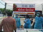 અમદાવાદ મ્યુનિસિપલ સ્કૂલ બોર્ડના શિક્ષકોએ 10 મહિના કોવિડ ડ્યૂટી કરી પણ હજી વેતન મળ્યું નથી, હવે ફરી વાર ડ્યુટી અપાઈ અમદાવાદ,Ahmedabad - Divya Bhaskar
