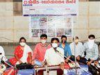 દર્દીઓને હકારાત્મક માહોલ પૂરો પાડવા આઈસોલેશન સેન્ટર પર લોક ડાયરો|સુરત,Surat - Divya Bhaskar