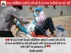આજીજી કરો, ઉધાર લો કે પછી ચોરી કરો, ગમે તેમ કરીને ઓક્સિજન લઈને આવો; અમે દર્દીઓને મરતા જોઈ શકીએ તેમ નથી ઈન્ડિયા,National - Divya Bhaskar