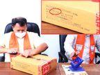 રેમડેસિવિર મામલે C. R. પાટીલ અને હર્ષ સંઘવીને 5 મે સુધી જવાબ આપવા જણાવ્યું, કોંગ્રેસના MLA પરેશ ધાનાણીએ રિટ કરી હતી|અમદાવાદ,Ahmedabad - Divya Bhaskar