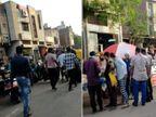 અમદાવાદનો પૂર્વ વિસ્તાર કોરોના એપી સેન્ટર બનવા તરફઅગ્રેસર, ના માસ્ક, ના ડિસ્ટન્સિંગ, ના નિયમ|અમદાવાદ,Ahmedabad - Divya Bhaskar
