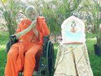 કુમકુમ મંદિરના 100 વર્ષીય મહંત શાસ્ત્રી આનંદપ્રિયદાસજી સ્વામીએ વેક્સિનના 2 ડોઝ પૂર્ણ કર્યા, સૌને વેક્સિન લેવા પ્રાર્થના કરી અમદાવાદ,Ahmedabad - Divya Bhaskar