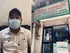 લોકો મોં માગ્યા પૈસા આપવા તૈયાર, પણ ઓક્સિજન મશીન માટે દોઢ મહિનાનું વેઇટિંગ, 40 હજારનાં મશીન 1-1 લાખમાં વેચાયાં|અમદાવાદ,Ahmedabad - Divya Bhaskar