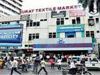 સુરતની ટેક્સટાઇલ માર્કેટ આવતીકાલથી 5મી મે સુધી બંધ રહેશે, મહિધરપુરા ડાયમંડ માર્કેટને પણ બંધ કરવા જાણ કરી સુરત,Surat - Divya Bhaskar
