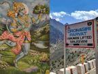 ચમોલીના નીતિ ગામમાં હનુમાનજીની નહીં, દ્રોણાગિરી પર્વતની પૂજા કરવામાં આવે છે|ધર્મ,Dharm - Divya Bhaskar
