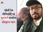 'તેઓ એક મુસાફર હતા, મોત સાથે એક અલગ જ એટેચમેન્ટ હતું, તેઓ જાણવા માગતા હતા કે મૃત્યુ બાદ આખરે શું થાય છે'|બોલિવૂડ,Bollywood - Divya Bhaskar