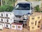 4 દરોડામાં 4.22 લાખના શરાબ સાથે બે પકડાયા, બે ફરાર ભુજ,Bhuj - Divya Bhaskar