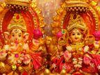 આજે શુક્રવાર અને ચોથનો યોગ, ગણેશજી સાથે મહાલક્ષ્મીજીની પૂજા કરો|ધર્મ,Dharm - Divya Bhaskar