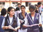 પરિણામ માટે 8 શિક્ષકોની કમિટી બનશે, છેલ્લાં 3 વર્ષમાંથી બેસ્ટ વર્ષના રિઝલ્ટને આધારે માર્ક્સ મળશે|ઈન્ડિયા,National - Divya Bhaskar