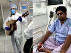 અમદાવાદી યંગસ્ટર્સ ગ્રુપના બોલિવૂડ, રેટ્રો અને ભક્તિ ગીત પર ઝૂમી ઉઠ્યાં ICU વોર્ડના દર્દીઓ, ઓક્સિજન માસ્ક હટાવી ગીત ગાવા લાગ્યાં|અમદાવાદ,Ahmedabad - Divya Bhaskar