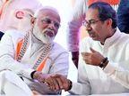 કોરોના સંકટ ઉપર PM મોદીએ મુખ્યમંત્રીઓ સાથે વાતચીત કરી, કહ્યું- બીજી લહેરમાં યોગ્ય રીતે લડી રહ્યું છે મહારાષ્ટ્ર|ઈન્ડિયા,National - Divya Bhaskar