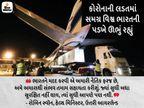 ઉત્તરી આયરલેન્ડથી 3 ઓક્સિજન પ્લાન્ટ અને 1 હજાર વેન્ટિલેટર લઈને વિમાન નીકળ્યું; કાલે દિલ્હી આવશે ઈન્ડિયા,National - Divya Bhaskar