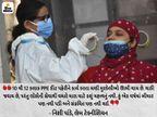 બે બાળકોને માતા-પિતા પાસે મૂકીને 50 હજારથી વધુ ટેસ્ટ કર્યા; કહ્યું-12 કલાક PPE કીટ પહેરીને શરીર થાકે છે, મન નહીં ઈન્ડિયા,National - Divya Bhaskar