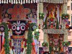 ભગવાન જગન્નાથજીની 144મી રથયાત્રા પહેલાં આવતીકાલે માત્ર મહંત અને ટ્રસ્ટીઓની હાજરીમાં જ રથપૂજન થશે અમદાવાદ,Ahmedabad - Divya Bhaskar