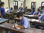 સ્કૂલ સંચાલકો કહે છે કે, 'ધો.10ની પહેલી અને બીજી કસોટીના પરિણામના આધારે પ્રવેશ આપીશું'|સુરત,Surat - Divya Bhaskar
