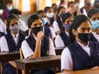 ધોરણ 10 બાદ ડિપ્લોમામાં માર્કશીટ વિના મેરીટ કેવી રીતે તૈયાર કરવું તેવો પ્રશ્ન ડિપ્લોમા એડમિશન કમિટીને નડશે|ગાંધીનગર,Gandhinagar - Divya Bhaskar